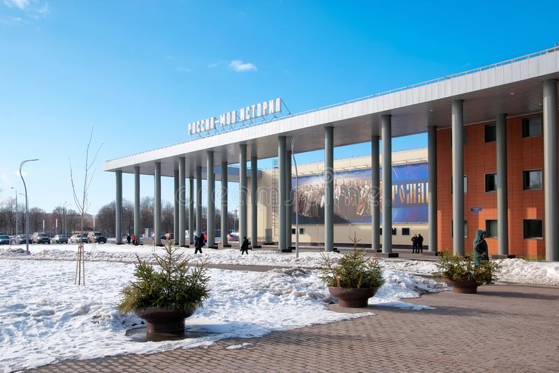 Russia-My History, un museo que busca proyectar la historia rusa hacia el futuro